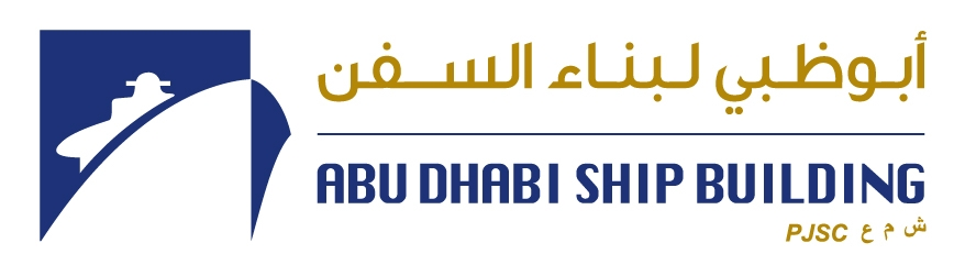Abu Dhabi shipyard at United Arab Emirates | BSA Shipping