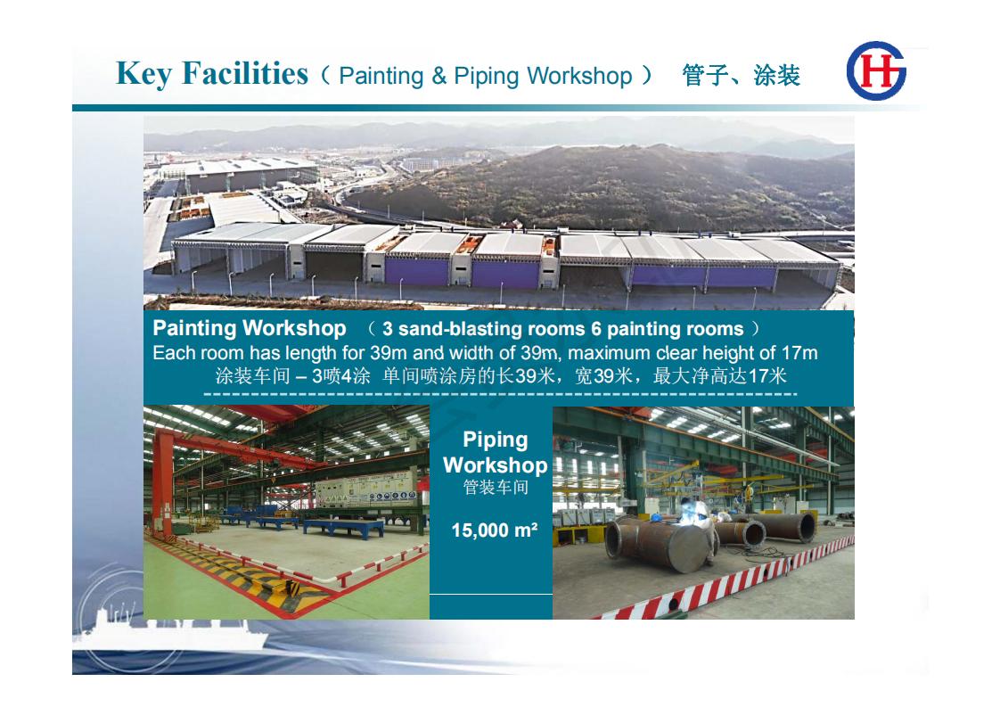 Changhong International Shipyard.PDF_28